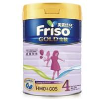 Friso 美素佳儿 港版金装 儿童成长配方奶粉  4段 900g