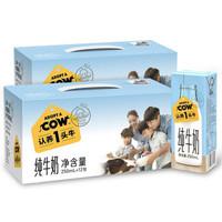 认养一头牛 全脂纯牛奶 原味 250ml*12盒*2箱