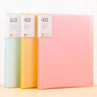 chanyi 创易 CY0432 糖果色插页文件夹 A4/20袋
