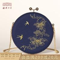 中國國家博物館杏林春燕手工DIY刺繡材料包文創古風隨身鏈條包