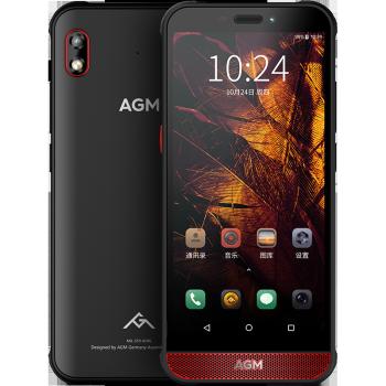 AGM H2三防智能手机4G全网通防摔防水老人机移动联通电信大声音大字体超长待机老人手机 红黑 4G+64G