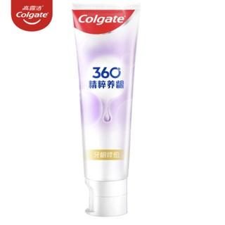 新品发售 : Colgate 高露洁 360精粹养龈 小分子牙膏  修愈牙龈/牙龈舒爽 180g *2件