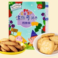 伊威婴儿零食宝宝辅食1岁磨牙牛奶味钙铁锌营养饼干100g*3盒组