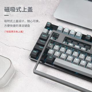 达尔优 A87 87键背光可编程樱桃轴机械键盘 游戏键盘 电竞键盘(程序员 敲代码 办公笔记本键盘) PBT键帽cherry樱桃茶轴
