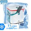 迪卡侬户外便携保温箱车载冰箱11时冷藏箱保鲜冰包QUNC