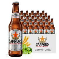 Sapporo/三宝乐 进口啤酒 日本札幌啤酒品牌  サッポロビール 黄啤酒 330ml*24瓶装