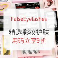 FalseEyelashes英国官网 精选彩妆护肤 促销活动