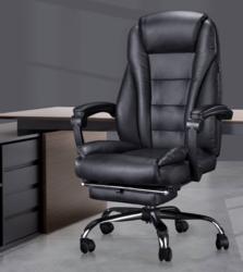 HBADA 黑白调 黑白调双层加厚老板椅电脑椅