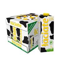 兰雀 2%脂肪纯牛奶 1L*12