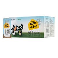 88VIP:ADOPT A COW 认养1头牛 全脂纯牛奶 250ml*16盒