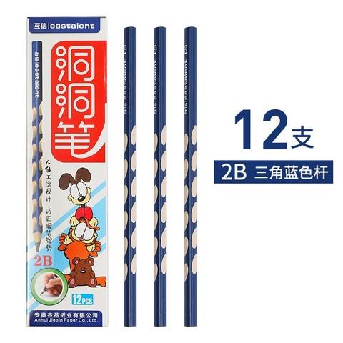 互信 D30HB 三角蓝色洞洞铅笔 HB/2B 12支装
