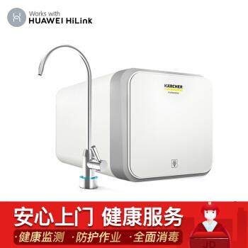 HUAWEI 华为 智能净水器 600G