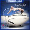 志高(CHIGO)智能按摩椅家用全身多功能零重力太空舱电动按摩椅子 豪华版 【眼部/头部气囊+足底滚轮+蓝牙音乐】