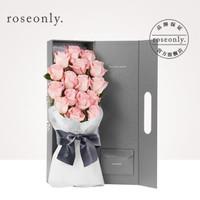roseonly  新品上市母亲节特别款花藏心间玫瑰康乃馨鲜花送妈妈送老婆送女友 roseonly恒久花盒16支