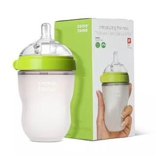 COMOTOMO 可么多么 宽口径硅胶奶瓶 250ml 两只装