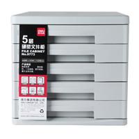 得力(deli)文件柜 办公用品 桌面资料收纳柜 五层塑料A4抽屉式文件架 9773五层硬塑文件柜(颜色随机)(只)