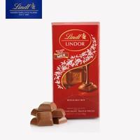 Lindt 瑞士莲 特醇黑巧克力 海盐味 100g
