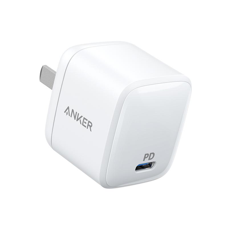 京东PLUS会员 : Anker 安克  PowerPort Atom PD A2017 充电器 氮化镓 30W 白色