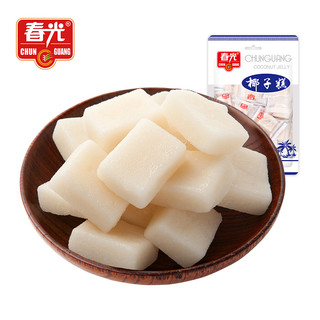 春光食品 海南特产 糖果 200g 袋装 椰子糕 东郊椰林 不粘牙 *3件
