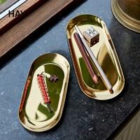 HAY Tray 北欧简约金属色托盘置物盘杂物托盘居家饰品
