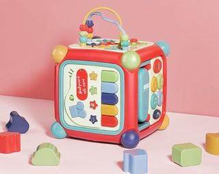 BabyCare 7390 儿童六面盒益智玩具 光珊红