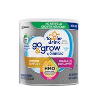 Abbott 雅培 小安素系列 婴幼儿HMO低聚糖奶粉 3段 680g(12-36个月)