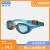 迪卡侬泳镜泳帽套装男儿童游泳护目镜眼镜防水高清防雾大框nab E