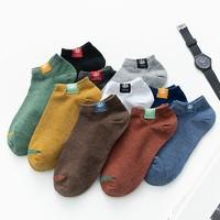 素田 男士夏季短袜 5双装