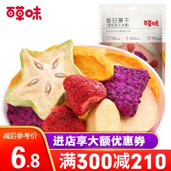 300减210_百草味 混合冻干水果30g 每日果干 综合果蔬干蔬菜脆网红零食 MJ