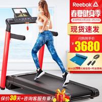 锐步(Reebok)新款跑步机 走步机 家用静音全折叠免安装健身器材 红色【2020全新升级款】 irun4红色