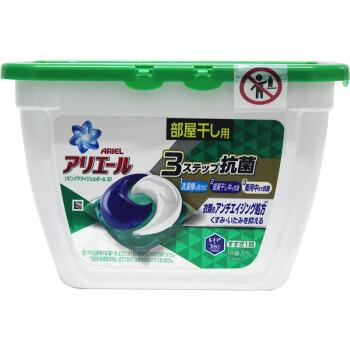 P&G 宝洁 洗衣凝珠家庭装机洗洗衣球日本宝洁进口 屋内干去味