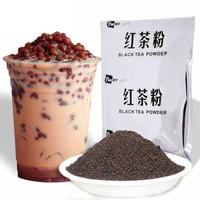 香港品牌 捷荣锡兰红茶粉 1号红茶粉 2号红茶粉 港式奶茶适用原料进口 斯里兰卡红茶170g/袋 创实1号