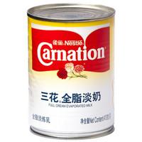 雀巢Nestle三花全脂淡奶410g原装淡炼乳炼奶咖啡奶茶甜点蛋糕烘焙原料
