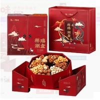 Be&Cheery 百草味 坚果大礼包 1.2kg 礼盒装(150g*8袋)