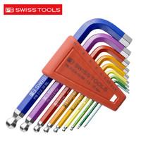 瑞士PB SWISS TOOLS彩色公制球头内六角扳手套装进口L型内六方螺丝刀维修工具PB212.H 212.H-10RB彩色短球头9件套