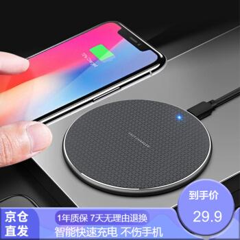 无线充电器 快速充电10w快充 适用苹果iPhone11Pro/XR/XsMax/8三星华为 H4066-01-黑色