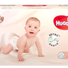 Huggies 好奇铂金装纸尿裤 NB84/S96/M92/L76/XL64片