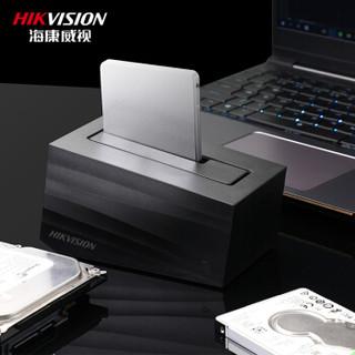 海康威视(HIKVISION)H99个人私有网盘  家用移动硬盘盒 无盘标配