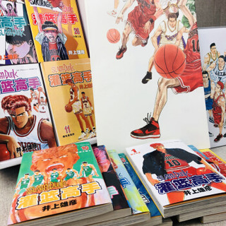 灌篮高手漫画全套31册 井上雄彦 日本经典动漫小说漫画书籍樱木花道流川枫