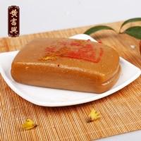 黄富兴 桂花糯米糖年糕 500g