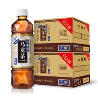 SUNTORY 三得利 无糖乌龙茶 500ml*36瓶