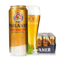 PAULANER 保拉纳 小麦啤酒 原味 500ml*24听