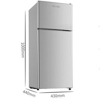 AUX 奥克斯 BCD-35K118L 双门冰箱 35L 银色