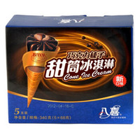 PLUS会员:BAXY 八喜 冰淇淋 甜筒组合装 巧克力口味 68g*5支