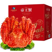 wopai 沃派 智利 熟冻帝王蟹 1.8kg