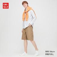 UNIQLO 优衣库 425489 男士宽松工装中裤