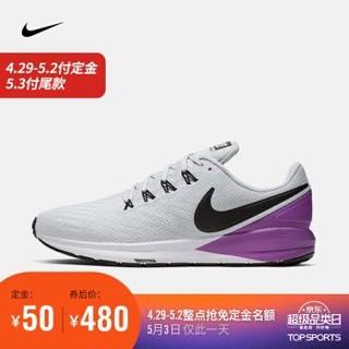 NIKE 耐克 AIR ZOOM STRUCTURE 22 男子跑步鞋 AA1636