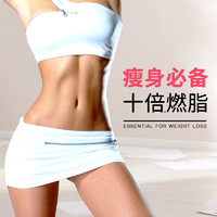 不会掉的智能呼啦圈减肥神器收腹加重美腰减肥瘦腰身女健身抖音拉