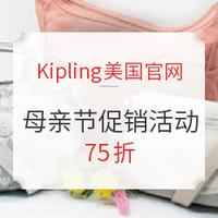 海淘活动:Kipling美国官网 母亲节 促销活动