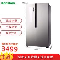 容声冰箱对开门646升 风冷无霜矢量变频 智能操控 超薄节能家用大容量